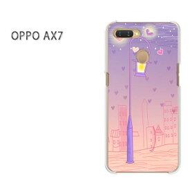 ゆうパケット送料無料 OPPO AX7楽天モバイル ax7 ケース カバークリア 透明 ハードケース ハードカバーアクセサリー スマホケース スマートフォン用カバー[ハート・街灯(紫)/ax7-pc-new1333]