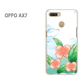 ゆうパケット送料無料 OPPO AX7楽天モバイル ax7 ケース カバークリア 透明 ハードケース ハードカバーアクセサリー スマホケース スマートフォン用カバー[花・空(赤)/ax7-pc-new1342]