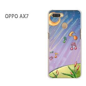 ゆうパケット送料無料 OPPO AX7楽天モバイル ax7 ケース カバークリア 透明 ハードケース ハードカバーアクセサリー スマホケース スマートフォン用カバー[星・月・空(紫)/ax7-pc-new1345]