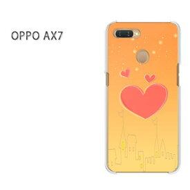ゆうパケット送料無料 OPPO AX7楽天モバイル ax7 ケース カバークリア 透明 ハードケース ハードカバーアクセサリー スマホケース スマートフォン用カバー[ハート・星・空(オレンジ)/ax7-pc-new1352]