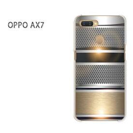 ゆうパケット送料無料 OPPO AX7楽天モバイル ax7 ケース カバークリア 透明 ハードケース ハードカバーアクセサリー スマホケース スマートフォン用カバー[シンプル・メタル(シルバー)/ax7-pc-new1365]
