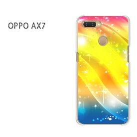 ゆうパケット送料無料 OPPO AX7楽天モバイル ax7 ケース カバークリア 透明 ハードケース ハードカバーアクセサリー スマホケース スマートフォン用カバー[シンプル・キラキラ(オレンジ)/ax7-pc-new1404]