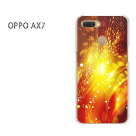 ゆうパケット送料無料 OPPO AX7楽天モバイル ax7 ケース カバークリア 透明 ハードケース ハードカバーアクセサリー スマホケース スマートフォン用カバー[シンプル・キラキラ(オレンジ)/ax7-pc-new1405]