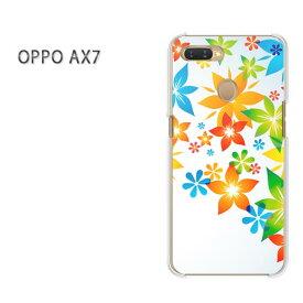 ゆうパケット送料無料 OPPO AX7楽天モバイル ax7 ケース カバークリア 透明 ハードケース ハードカバーアクセサリー スマホケース スマートフォン用カバー[花・カラフル(白)/ax7-pc-new1433]
