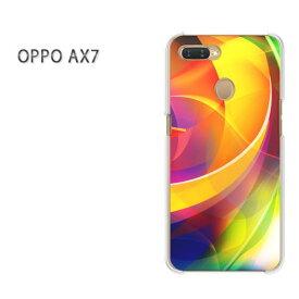 ゆうパケット送料無料 OPPO AX7楽天モバイル ax7 ケース カバークリア 透明 ハードケース ハードカバーアクセサリー スマホケース スマートフォン用カバー[シンプル・カラフル(黄)/ax7-pc-new1444]