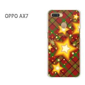 ゆうパケット送料無料 OPPO AX7楽天モバイル ax7 ケース カバークリア 透明 ハードケース ハードカバーアクセサリー スマホケース スマートフォン用カバー[星・チェック(赤・黄)/ax7-pc-new1453]