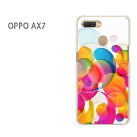 ゆうパケット送料無料 OPPO AX7楽天モバイル ax7 ケース カバークリア 透明 ハードケース ハードカバーアクセサリー スマホケース スマートフォン用カバー[ドット・ボーダー(オレンジ)/ax7-pc-new1455]