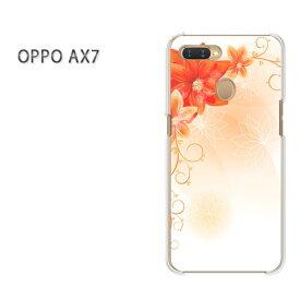 ゆうパケット送料無料 OPPO AX7楽天モバイル ax7 ケース カバークリア 透明 ハードケース ハードカバーアクセサリー スマホケース スマートフォン用カバー[花・シンプル(オレンジ)/ax7-pc-new1463]
