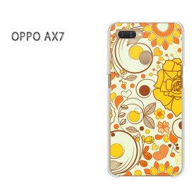 ゆうパケット送料無料 OPPO AX7楽天モバイル ax7 ケース カバークリア 透明 ハードケース ハードカバーアクセサリー スマホケース スマートフォン用カバー[花・バラ(オレンジ)/ax7-pc-new1478]