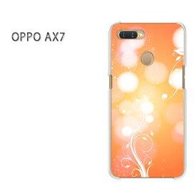 ゆうパケット送料無料 OPPO AX7楽天モバイル ax7 ケース カバークリア 透明 ハードケース ハードカバーアクセサリー スマホケース スマートフォン用カバー[シンプル・キラキラ(オレンジ)/ax7-pc-new1479]
