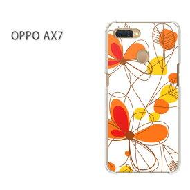 ゆうパケット送料無料 OPPO AX7楽天モバイル ax7 ケース カバークリア 透明 ハードケース ハードカバーアクセサリー スマホケース スマートフォン用カバー[花・シンプル(オレンジ)/ax7-pc-new1482]