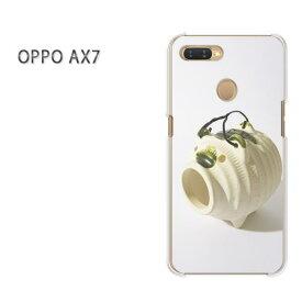 ゆうパケット送料無料 OPPO AX7楽天モバイル ax7 ケース カバークリア 透明 ハードケース ハードカバーアクセサリー スマホケース スマートフォン用カバー[シンプル・ブタ(白)/ax7-pc-new1513]