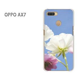 ゆうパケット送料無料 OPPO AX7楽天モバイル ax7 ケース カバークリア 透明 ハードケース ハードカバーアクセサリー スマホケース スマートフォン用カバー[花(白)/ax7-pc-new1540]