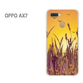 ゆうパケット送料無料 OPPO AX7楽天モバイル ax7 ケース カバークリア 透明 ハードケース ハードカバーアクセサリー スマホケース スマートフォン用カバー[シンプル・夕日(オレンジ)/ax7-pc-new1562]