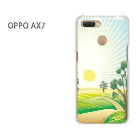 ゆうパケット送料無料 OPPO AX7楽天モバイル ax7 ケース カバークリア 透明 ハードケース ハードカバーアクセサリー スマホケース スマートフォン用カバー[シンプル・太陽(黄)/ax7-pc-new1584]