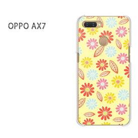 ゆうパケット送料無料 OPPO AX7楽天モバイル ax7 ケース カバークリア 透明 ハードケース ハードカバーアクセサリー スマホケース スマートフォン用カバー[花・カラフル(黄)/ax7-pc-new1587]