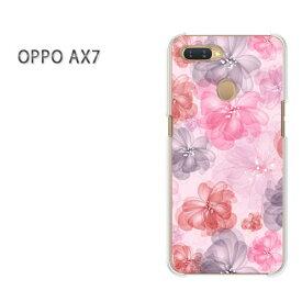 ゆうパケット送料無料 OPPO AX7楽天モバイル ax7 ケース カバークリア 透明 ハードケース ハードカバーアクセサリー スマホケース スマートフォン用カバー[花(ピンク)/ax7-pc-new1620]