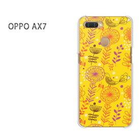 ゆうパケット送料無料 OPPO AX7楽天モバイル ax7 ケース カバークリア 透明 ハードケース ハードカバーアクセサリー スマホケース スマートフォン用カバー[花・鳥(黄)/ax7-pc-new1640]