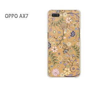 ゆうパケット送料無料 OPPO AX7楽天モバイル ax7 ケース カバークリア 透明 ハードケース ハードカバーアクセサリー スマホケース スマートフォン用カバー[花・シンプル(ブラウン)/ax7-pc-new1652]