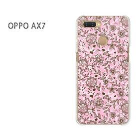 ゆうパケット送料無料 OPPO AX7楽天モバイル ax7 ケース カバークリア 透明 ハードケース ハードカバーアクセサリー スマホケース スマートフォン用カバー[花・レトロ(ピンク)/ax7-pc-new1657]