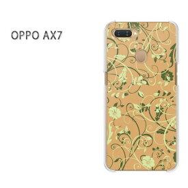 ゆうパケット送料無料 OPPO AX7楽天モバイル ax7 ケース カバークリア 透明 ハードケース ハードカバーアクセサリー スマホケース スマートフォン用カバー[花・葉(ブラウン)/ax7-pc-new1685]