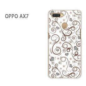 ゆうパケット送料無料 OPPO AX7楽天モバイル ax7 ケース カバークリア 透明 ハードケース ハードカバーアクセサリー スマホケース スマートフォン用カバー[花・レトロ(白)/ax7-pc-new1699]