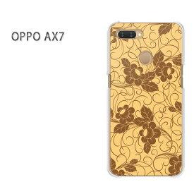 ゆうパケット送料無料 OPPO AX7楽天モバイル ax7 ケース カバークリア 透明 ハードケース ハードカバーアクセサリー スマホケース スマートフォン用カバー[シンプル(ブラウン)/ax7-pc-new1707]