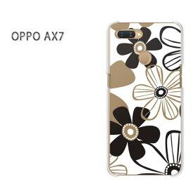 ゆうパケット送料無料 OPPO AX7楽天モバイル ax7 ケース カバークリア 透明 ハードケース ハードカバーアクセサリー スマホケース スマートフォン用カバー[花・シンプル(白)/ax7-pc-new1737]