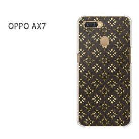 ゆうパケット送料無料 OPPO AX7楽天モバイル ax7 ケース カバークリア 透明 ハードケース ハードカバーアクセサリー スマホケース スマートフォン用カバー[シンプル(黒)/ax7-pc-new1777]