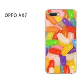 ゆうパケット送料無料 OPPO AX7楽天モバイル ax7 ケース カバークリア 透明 ハードケース ハードカバーアクセサリー スマホケース スマートフォン用カバー[スイーツ・ゼリービーンズ(黄・ピンク)/ax7-pc-new1856]