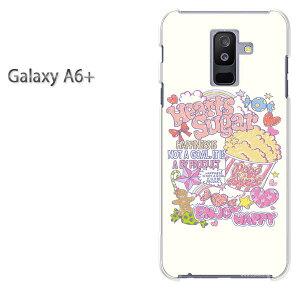 ゆうパケ送料無料 Galaxy A6+ ケースギャラクシー a6 plus GALAXY A6PLUSクリア 透明 ハードケース ハードカバーアクセサリー スマホケース スマートフォン用カバー【スイーツ・ポップコーン/galaxya6p