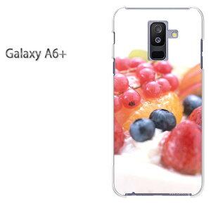 ゆうパケ送料無料 Galaxy A6+ ケースギャラクシー a6 plus GALAXY A6PLUSクリア 透明 ハードケース ハードカバーアクセサリー スマホケース スマートフォン用カバー【フルーツショートケーキ/galaxya6p