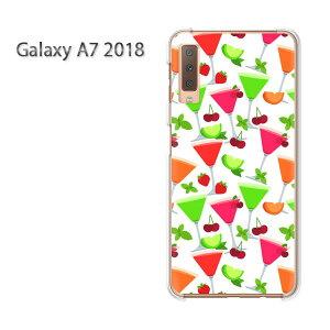 ゆうパケ送料無料 Galaxy A7 2018 ギャラクシーgalaxy a7 2018 ケース カバークリア 透明 ハードケース ハードカバーアクセサリー スマホケース スマートフォン用カバー[スイーツ・さくらんぼ(白)/ga