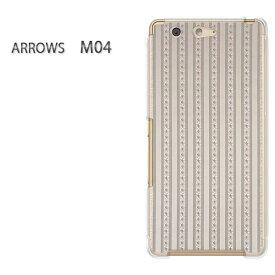 ゆうパケ送料無料 arrows M04楽天モバイル LINEモバイル simフリー ケース カバークリア 透明 ハードケース ハードカバーアクセサリー スマホケース スマートフォン用カバー[ボーダー(グレー)/m04-pc-new0302]