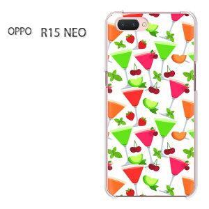 ゆうパケ送料無料 OPPO R15 NEO オッポ r15neoR15 Neo simフリー ケース カバークリア 透明 ハードケース ハードカバーアクセサリー スマホケース スマートフォン用カバー[スイーツ・さくらんぼ(白)/