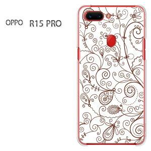 ゆうパケ送料無料 OPPO R15 PRO オッポ r15proR15 Pro simフリー ケース カバークリア 透明 ハードケース ハードカバーアクセサリー スマホケース スマートフォン用カバー [シンプル(ブラウン)/r15pro-p
