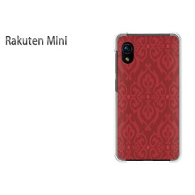 ゆうパケ送料無料 Rakuten Mini 楽天ミニ楽天モバイル RakutenMiniアクセサリー スマホケース カバー ハード ポリカーボネート[シンプル(赤)/rakutenmini-pc-new0118]