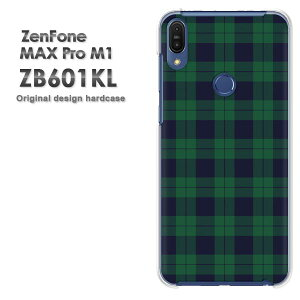 ゆうパケ送料無料 ZenfoneMaxProM1 ZB601KLzb601kl ゼンフォン zenfone MAX Pro m1 ASUSクリア 透明 ハードケース ハードカバーアクセサリー スマホケース スマートフォン用カバー【チェック3(緑)/zb601kl-M8