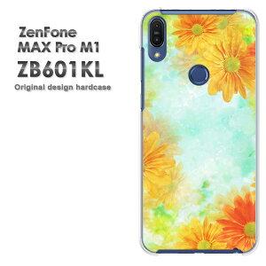 ゆうパケ送料無料 ZenfoneMaxProM1 ZB601KLzb601kl ゼンフォン zenfone MAX Pro m1 ASUSクリア 透明 ハードケース ハードカバーアクセサリー スマホケース スマートフォン用カバー[花・ガーベラ(オレンジ)/zb