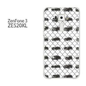 ゆうパケ送料無料 Zenfone3 ZE520KLze520kl ゼンフォン zenfone 3 ASUSクリア 透明 ハードケース ハードカバーアクセサリー スマホケース スマートフォン用カバー [シンプル・車(白)/ze520kl-pc-ne210]