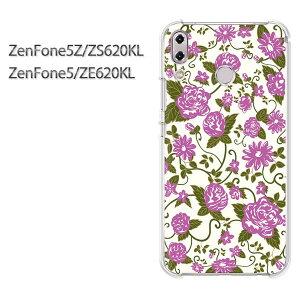 ゆうパケ送料無料 Zenfone5Z ZS620KLZenfone5 ZE620KL zs620kl ゼンフォン zenfone 5z ASUSクリア 透明 ハードケース ハードカバーアクセサリー スマホケース スマートフォン用カバー【花 紫/zs620kl-M724】