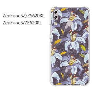ゆうパケ送料無料 Zenfone5Z ZS620KLZenfone5 ZE620KL zs620kl ゼンフォン zenfone 5z ASUSクリア 透明 ハードケース ハードカバーアクセサリー スマホケース スマートフォン用カバー[花(紫)/zs620kl-pc-new0081]