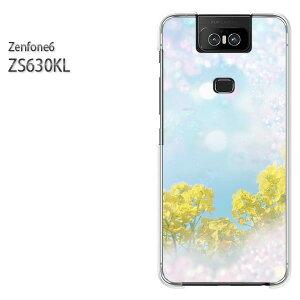 ゆうパケ送料無料 ZenFone6 ZS630KL ゼンフォンASUS zenfon6アクセサリー スマホケース カバー ハード ポリカーボネート【フラワーシャワー/zs630kl-M982】