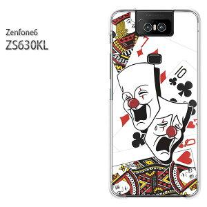 ゆうパケ送料無料 ZenFone6 ZS630KL ゼンフォンASUS zenfon6アクセサリー スマホケース カバー ハード ポリカーボネート [ピエロ・トランプ・シンプル(白)/zs630kl-pc-ne370]
