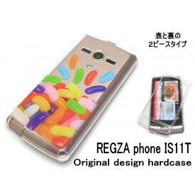【ゆうパケ送料無料】 au REGZA phone IS11T ケース レグザ is11tカバー ハードタイプ スマホケース [ケース/Case/カバー/ケ−ス/カバ−](is11t-514)