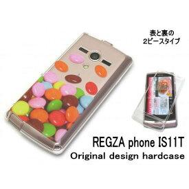 ゆうパケ送料無料 au REGZA phone IS11T ケース レグザ is11tカバー ハードタイプ スマホケース [ケ−ス/Case/カバ−/カバー](is11t-513)