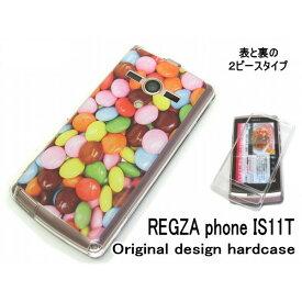 au REGZA phone IS11T チョコ ケース/カバー レグザ is11t カバー ハードタイプ スマホケース マーブル チョコレート(is11t-615)[ケ−ス/カバ−]