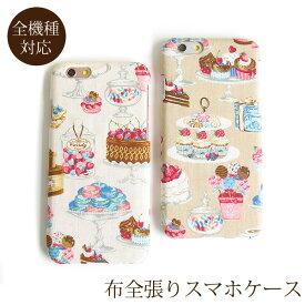 全機種対応 布張り スマホケース 生地 布 全面iPhone11Pro SO-01M SOV41 SHV45SH-02M SCV46 SH-01M SC-01M Pixel4 アンドロイドワンハードケーススイーツ/nu004