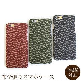 全機種対応 布張り スマホケース 生地 布 全面iPhone11Pro SO-01M SOV41 SHV45SH-02M SCV46 SH-01M SC-01M Pixel4 アンドロイドワンハードケース紗綾型 和柄/nu012