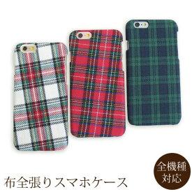 全機種対応 布張り スマホケース 生地 布 全面iPhone11Pro SO-01M SOV41 SHV45SH-02M SCV46 SH-01M SC-01M Pixel4 アンドロイドワンハードケースチェック柄/nu018
